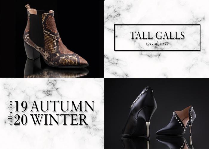 a un precio razonable 100% de garantía de satisfacción último estilo de 2019 TALLGALLS tienda on line, especialistas en calzado de tallas ...
